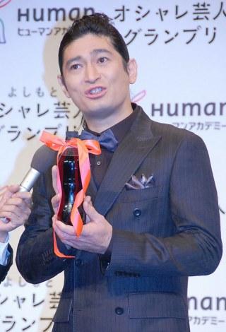 第4回『よしもとオシャレ芸人ランキング2013』発表会に出席したハイキングウォーキング・鈴木Q太郎 (C)ORICON NewS inc.
