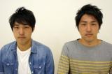 ペットフード料理に挑戦したダイタクの吉本大(左) (C)ORICON NewS inc.