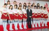 日本選手団団長の橋本聖子、女子アイスホッケー日本代表の候補選手らと共に出席 (C)ORICON NewS inc.