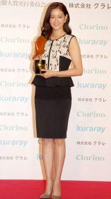 『第11回 クラリーノ美脚大賞』表彰式に出席した黒谷友香 (C)ORICON NewS inc.