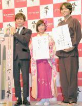 (左から)渡部建、大久保佳代子、武田双雲 (C)ORICON NewS inc.
