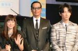 10月に行われたダイハツ『新型タント』新CM記者発表会に出席した(左から)菅野美穂、豊川悦司、綾野剛 (C)ORICON NewS inc.