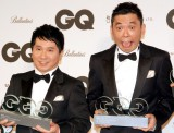 『GQ Men of the Year & the Decade 2013』授賞記者会見に出席した爆笑問題(左から)田中裕二&太田光 (C)ORICON NewS inc.