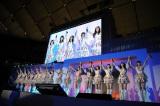 『消防団120年・自治体消防65周年記念大会』に出席したAKB48