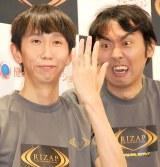 結婚を生報告したアンガールズ・山根良顕(左)&田中卓志 (C)ORICON NewS inc.