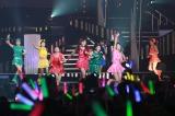 『モーニング娘。コンサートツアー2013秋 〜 CHANCE!〜』の最終公演の模様