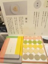 DEAN & DELUCAの横川正紀代表が「今すぐ店に置きたい」とチョイスした『T五』(薄氷本舗五郎丸屋/富山県)