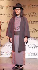 第4回『よしもとオシャレ芸人ランキング2013』のオシャレ1位に決定したピースの又吉直樹 (C)ORICON NewS inc.