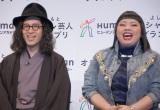 第4回『よしもとオシャレ芸人ランキング2013』発表会に出席した(左から)ピースの又吉直樹、渡辺直美 (C)ORICON NewS inc.