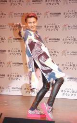 第4回『よしもとオシャレ芸人ランキング2013』オシャレ芸人2位のデンペー(サカイスト) (C)ORICON NewS inc.