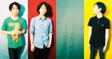 livetune書き下ろしの「FLAT」にボーカルとして参加するGalileo Galileiのボーカル&ギター、尾崎雄貴(左から2番目)
