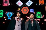 ゆずの新曲「ひだまり」がSexy Zone中島健人主演映画『銀の匙 Silver Spoon』主題歌に決定