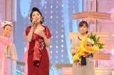 『第46回日本作詩大賞』最優秀新人賞を受賞した北爪葵(C)テレビ東京
