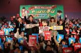 東京・TOHOシネマズ六本木ヒルズで行われた初日舞台あいさつの模様(左から)栗田貫一、内野聖陽、江戸川コナン、夏菜、高山みなみ