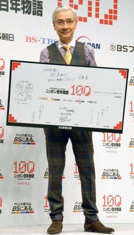 年末年始番組『ニッポン百年物語』制作発表会に出席した久米宏 (C)ORICON NewS inc.