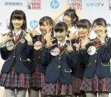 SKE48チームKIIは最多の5人指名(前列左から)神門沙樹さん、荒井優希さん、高塚夏生さん、惣田紗莉渚さん、鈴木寧々さん(撮影:鈴木かずなり)