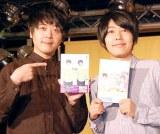 「ゴールデンタイムの番組に出たい」と抱負を語ったうしろシティ(左から)金子学、阿諏訪泰義 (C)ORICON NewS inc.
