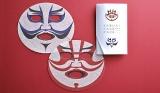 『JAPANESE FACE 歌舞伎フェイスパック』 アルミパウチ包装2枚入り 税込880円