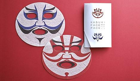 サムネイル 『JAPANESE FACE 歌舞伎フェイスパック』 アルミパウチ包装2枚入り 税込880円