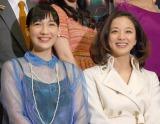 舞台『夜更かしの女たち』の公開リハーサルを行った(左から)マイコ、中越典子 (C)ORICON NewS inc.