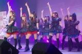 広島・ひろしまMAPLE★S=『U.M.U AWARD 2013』決勝大会 (C)ORICON NewS inc.