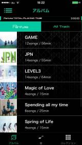『Perfume ミュージックプレイヤー』iPhone版アルバムリスト画面