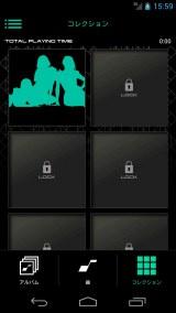『Perfume ミュージックプレイヤー』Android版コレクション画面