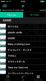 『Perfume ミュージックプレイヤー』iPhone版楽曲リスト画面