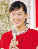 『LIFE!紅白歌合戦 大集合スペシャル』でコントに初挑戦した綾瀬はるか (C)ORICON NewS inc.