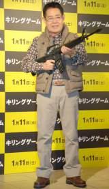 た映画『キリングゲーム』の公開記念イベントに出席した加藤茶 (C)ORICON NewS inc.