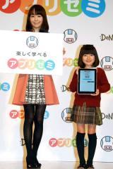 DeNA新サービス『お勉強アプリ』記者発表会に出席した(左から)福田萌、小林星蘭 (C)ORICON NewS inc.