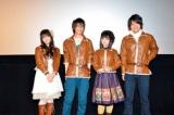 アニメ『とある飛空士への恋歌』第1話先行上映イベントに出席した(左から)竹達彩奈、花江夏樹、悠木碧、石川界人