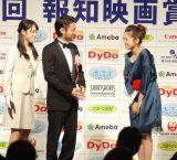 『第38回 報知映画賞』表彰式に出席した(左から)山田孝之、池脇千鶴 (C)ORICON NewS inc.