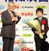 『第38回 報知映画賞』表彰式に出席した(左から)妹尾河童氏、吉岡竜輝 (C)ORICON NewS inc.