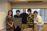 結婚を発表した流れ星のちゅうえい(左から2番目) (C)文化放送