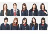 ドラマ初主演が決定したE-girls(上段左から時計回りに)Shizuka、楓、藤井夏恋、須田アンナ、藤井萩花、山口乃々華、石井杏奈、武田杏香、佐藤晴美、坂東希