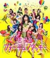 """動画サイトなどネットでも話題を集めた、AKB48の""""恋チュン"""""""