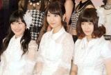 『レコ大』3連覇の意気込みを語ったAKB48(左から)渡辺麻友、柏木由紀、島崎遥香 (C)ORICON NewS inc.