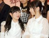 仲良し2ショット!『第55回 輝く!日本レコード大賞』記者会見に出席したAKB48(左から)渡辺麻友、柏木由紀 (C)ORICON NewS inc.