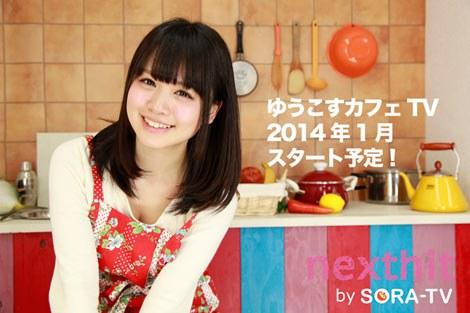 料理タレントとして再デビュー、冠番組をスタートさせる菅本裕子