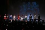 『プリティーリズム』シリーズ初の劇場作品の来春公開が発表されたイベント『プリティーリズム☆クリスマス -Prism Stage-』の模様