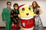 日本武道館でTHE ALFEEと初共演を果たしたふなっしー