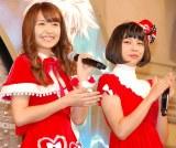 可愛らしいサンタ姿で登場したSUPER☆GiRLS(左から)志村理佳、田中美麗