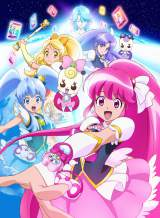 『ハピネスチャージプリキュア!』 は2014年2月2日スタート(C)ABC・東映アニメーション
