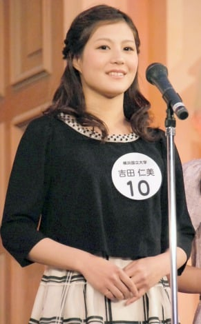 『Miss of Miss CAMPUS QUEEN CONTEST 2013』に出場した吉田仁美さん (C)ORICON NewS inc.
