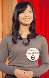 『Miss of Miss CAMPUS QUEEN CONTEST 2013』に出場した木村美和子さん (C)ORICON NewS inc.