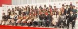 『第64回NHK紅白歌合戦』出場歌手が決定! (C)ORICON NewS inc.