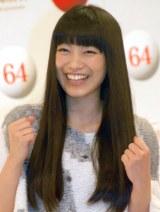 『第64回NHK紅白歌合戦』に初出場が決定したmiwa (C)ORICON NewS inc.