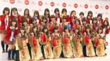 『第64回NHK紅白歌合戦』に初出場が決定したNMB48 (C)ORICON NewS inc.