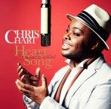 クリス・ハートのカバーアルバム『Heart Song -Special Edition-』